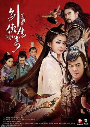 image of drama The Legend of Zu (2015) [CDRAMA]